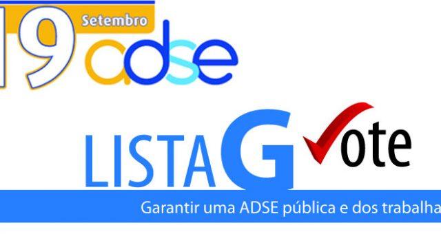 Votar lista G por uma ADSE pública e dos trabalhadores