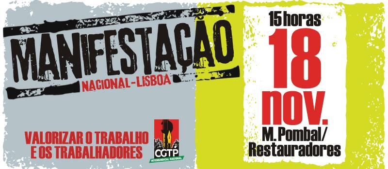 Manifestação a 18 de novembro pela valorização do trabalho e dos trabalhadores