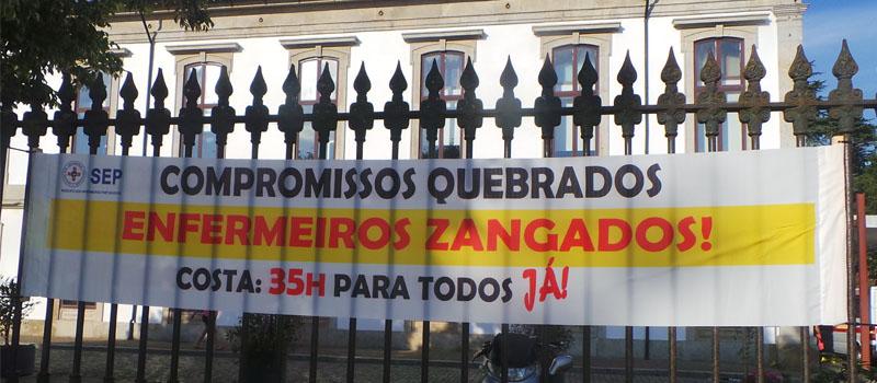 Hospital de Barcelos em análise de fim de ano