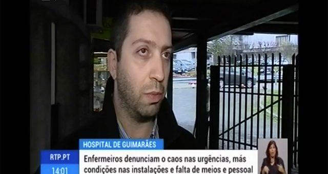 O caos na urgência de Guimarães e as medidas que continuam por adotar