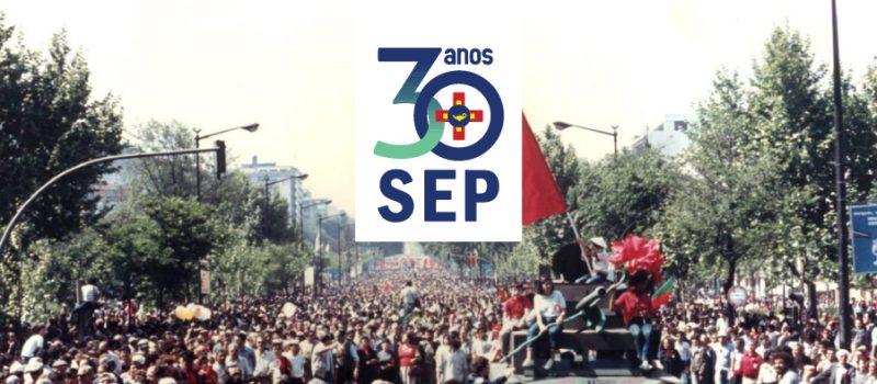 Comemoramos o 30º aniversário celebrando os enfermeiros