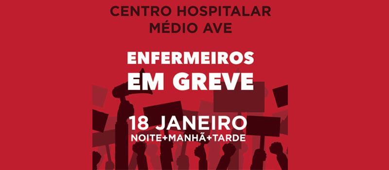 Greve no Centro Hospitalar do Médio Ave a 18 janeiro