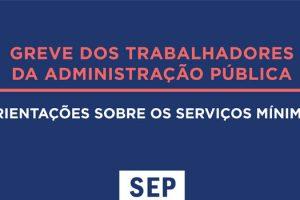 """Greve de 15 de fevereiro: Serviços Mínimos afinal são """"Máximos"""""""