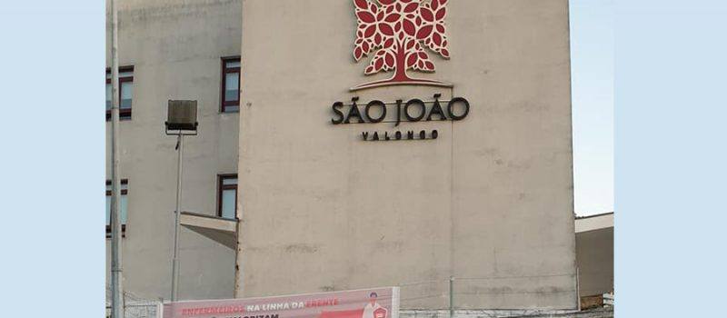 Porto: ação simbólica dos enfermeiros no S. João – 23 julho