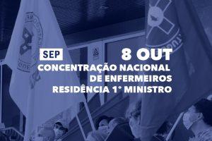 8 outubro vamos à residência oficial do 1º Ministro