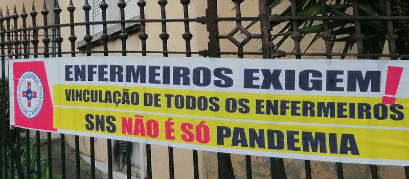 CH Entre o Douro e Vouga: exigimos fim dos contratos precários