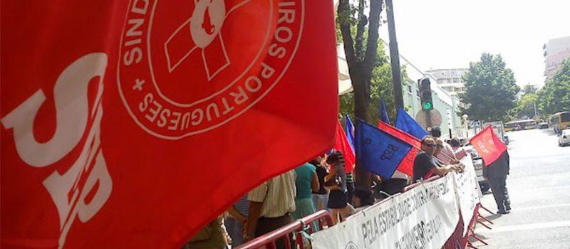 CH Tâmega e Sousa: concentração contra a precariedade a 4 maio