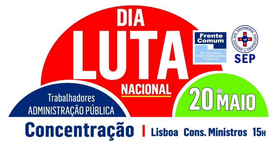 Concentração da Frente Comum: dia nacional de luta a 20 de maio